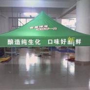 北京广告帐篷公司图片