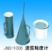 供应JND-1006泥浆粘度计