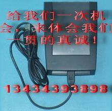 供应IC卡读卡器