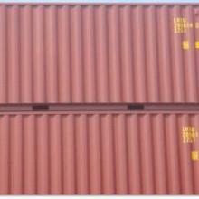 集装箱适航适货标准