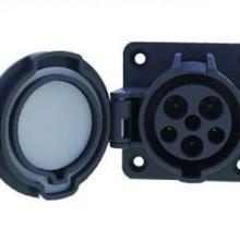 供应SAEj1772美标充电插座