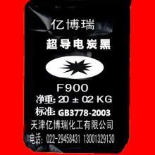 供應塑料橡塑用超導電炭黑、超導電炭黑、超導電碳黑圖片