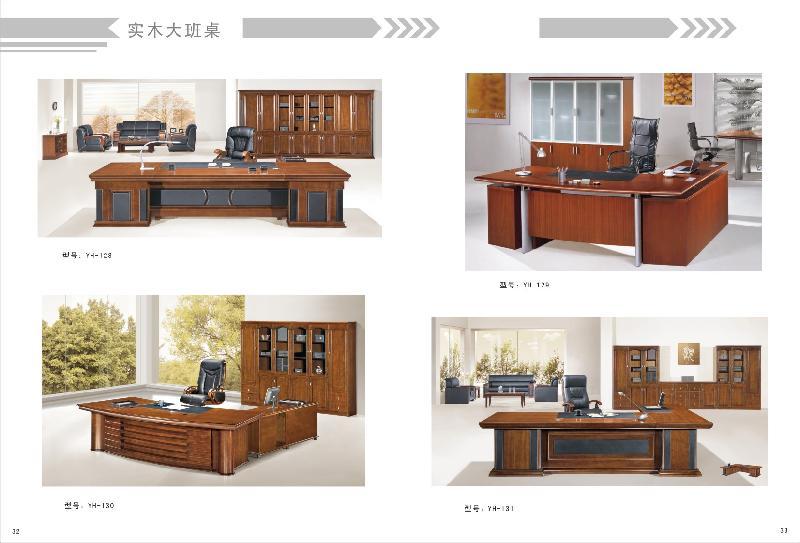 供应珠海办公家具——金湾办公家具珠海办公家具金湾办公家具