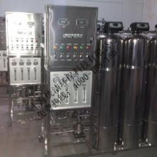 供应实验室用纯水设备