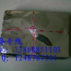 供應溫州光鋁箔袋,定做鍍鋁袋