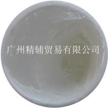 供应JF6309阻尼脂