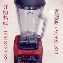 供应青岛现磨豆浆机、宁波商用豆浆机、电脑版定时豆浆机、配件