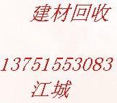 东莞废发电机回收,深圳废发电机回收,广州废发电机回收批发