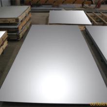 供应Q195A-Q235A冷轧板卷