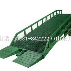 供應移動式登車橋/固定式登車橋