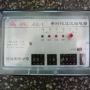 JGL-11过流继电器图片