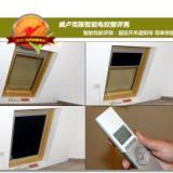 供应无锡电控天窗安装