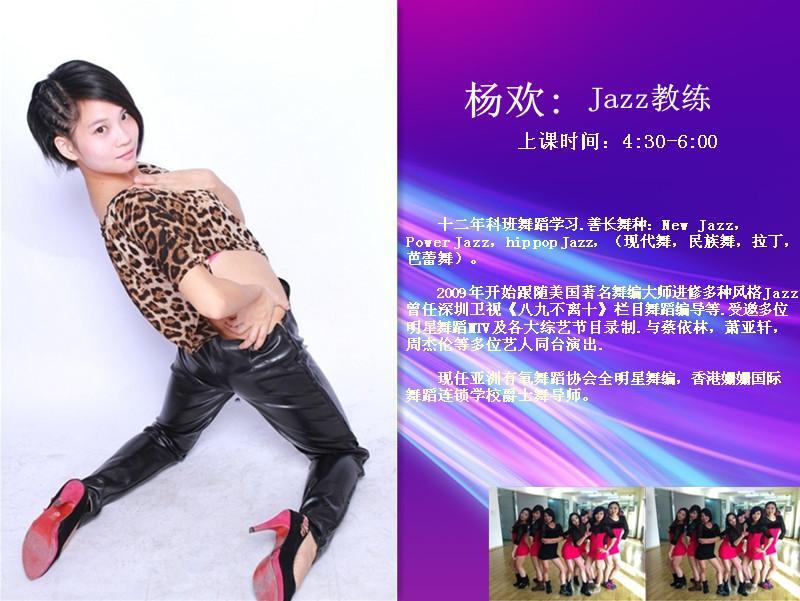 供应深圳钢管舞教练:最高年薪20万