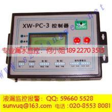 供应带LED显示漏水检测模块批发
