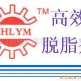 供应环保专用光泽剂锌光泽剂铝光泽剂