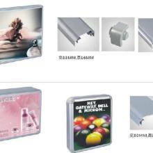 供应广告组合灯箱,广告组合灯箱型材,可折弯铝型材专业生产厂家广告