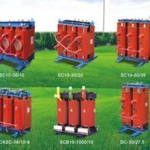 供应干式接地变压器生产厂家(台州市黄岩宏业变压器厂)