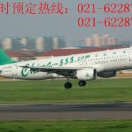 上海东航电子机票查询东航电子机票图片