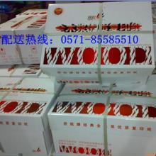供应杭州建华市场复印纸A4纸配送,欣乐,佳印,百旺,惠普配送批发