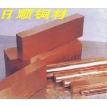 供应进口铬锆铜点焊电极C18150