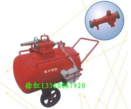 供应PY8-300/500移动泡沫PY8300/500移动泡沫