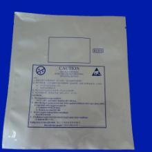 供应电路版LED铝箔袋