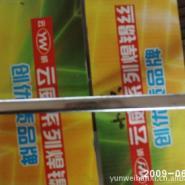 供应有63度制20度焊锡丝焊锡条