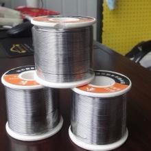 供应西安云威电子焊锡丝厂