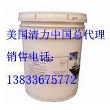 清力RO膜清洗剂Diamite图片