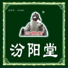 供应北京FJS防水涂料