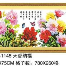 供应2012新款十字绣天香纳福牡丹客厅大