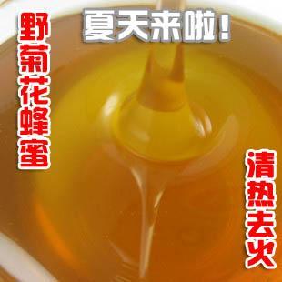 供应淘宝名 蜜蜂哥哥蜂业有限公司 养蜂工具 纯天然蜂蜜
