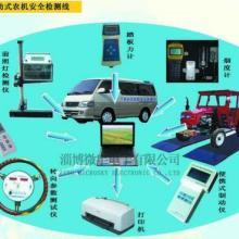 供应农机安全监理设备、农机安全设备