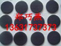 供应浙江宁波格纹橡胶垫-黑色橡胶单面带胶冲压批发