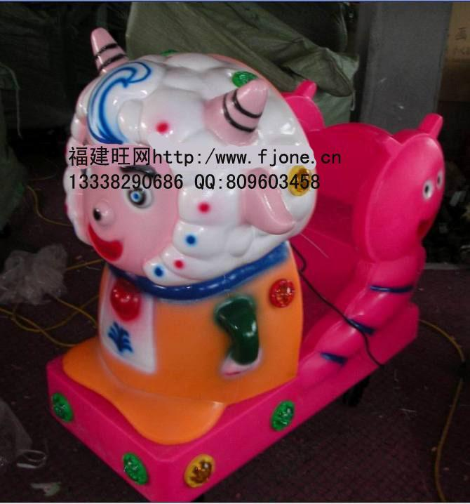 供应优质儿童摇摆机