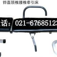 上海颈椎腰椎牵引床图片