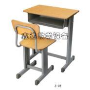 北京智力牌课桌椅图片