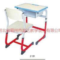 供应新疆圆管课桌椅厂家销售