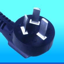 供应国标三极电源插头国标CCC电源插头批发