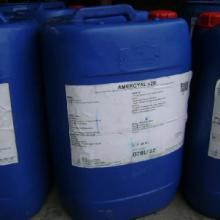 供应【水处理化学品】【阻垢剂厂】水处理化学品阻垢剂厂图片