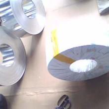 铝带变压器铝带铝塑复合管用铝带0.25mm0.3mm0.35