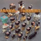 供应电磁阀到台湾海运到门一条龙报价 著名的专业台湾海运承揽商--加达