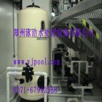 成都水处理设备/泳池水处理设备厂家/节能泳池水处理设备 游泳池循环水处理设备