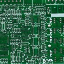 供应张家界哪里有PCB板定做-张家界PCB板定做价格多少