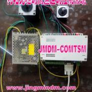 两轴免驱动运动控制器串口控制图片