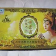广西化妆品化妆品黄金霜黄金霜图片
