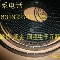 显卡芯片网卡芯片LCD驱动CPU图片