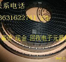 回收场效应管13631622741批发