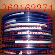 供应求购PCB电路板
