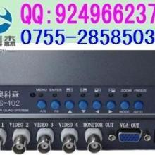 供应VGA4画面分割器/4画面处理器